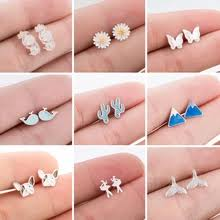 <b>korean fashion jewelry</b>