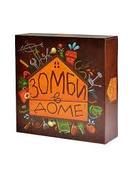 <b>Настольная игра</b> Зомби в доме <b>Magellan</b> 9093983 в интернет ...