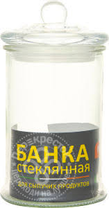 Купить <b>Банка Mallony</b> для сыпучих <b>продуктов</b> стеклянная с ...