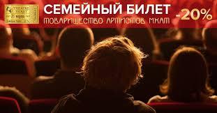 МОСКВА, КОТОРУЮ У МЕНЯ УКРАЛИ . . . Public Group | Facebook