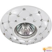 <b>Novotech Spot 370129</b> - точечный <b>светильник</b> белого цвета в ...