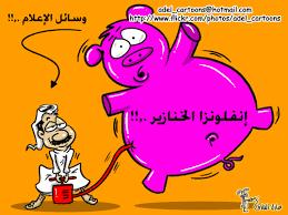 عالم مصري ينسون مغلي يوميا images?q=tbn:ANd9GcSJN-OnppBGdcT8xsyQOvTSC93DnmY-_xKXmKnuGdwHlcjX10wO