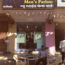 <b>New Style Men's</b> Parlour, Wakad - Salons in Pune - Justdial