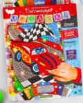 Серия «Мозаичные картины, мозаика»   My-shop.ru