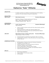 resume sample retail s r eacute sum eacute templates tailored for your resume sample retail s retail s resume sample best sample resume store s associate resume clothing