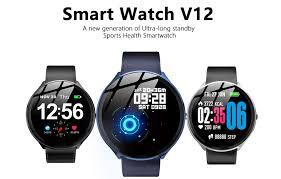 <b>Kospet V12 Leather</b> Smartwatch For Just $22.99 [Summer Sale]
