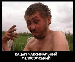 За сутки нет ни погибших, ни раненых среди украинских воинов, - СНБО - Цензор.НЕТ 5216