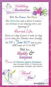 Wedding Quotes For Invitations | h-jackman via Relatably.com