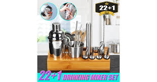 22 IN 1 <b>Cocktail Shaker Set</b> Bartender Shaker Making Kit Bar <b>Drink</b> Gift