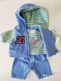 <b>Одежда для</b> Baby born, Бэби Борн, <b>Zapf Creation</b> - Личные вещи ...