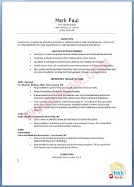 sample resume for dental assistant experience resume builder sample resume for dental assistant experience sample resume for administrative assistant related dental assistant