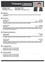 resume builder software free   leriq i am stuck on resume      cause    things you should never put on a castlerock online