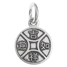 Dreambell 2 pcs Antique 925 Sterling Silver Chinese ... - Amazon.com