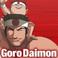 Goro daimon (kof) - goro-daimon-kofmain-v-daimon-e