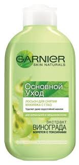 GARNIER <b>очищающий лосьон для снятия</b> макияжа с г... — купить ...
