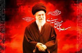 خاطرات رهبر معظم انقلاب اسلامی از 12 فروردین 1358