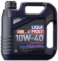 <b>Моторные масла Liqui Moly</b> - каталог цен, где купить в интернет ...