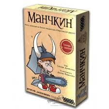 настольная игра Манчкин купить со скидкой в Ростове-на-Дону