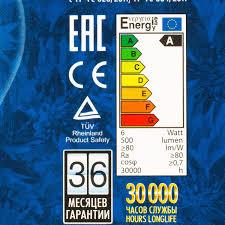<b>Лампа светодиодная Uniel</b> шар E14 6 Вт 500 Лм, свет холодный ...