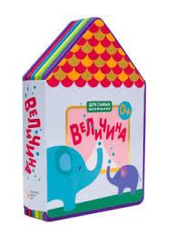 <b>МОЗАИКА kids книжки</b>-<b>игрушки</b> в интернет-магазине Wildberries.kg