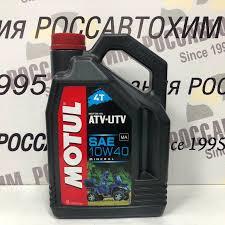Новинка! <b>MOTUL ATV</b>-<b>UTV</b> 4T 10W40 (4л) <b>моторное масло</b> для ...
