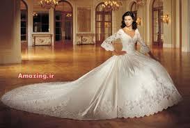 Image result for عروس