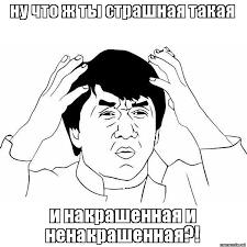 Слова Пан Ги Муна о Донбассе и роли России не являются адекватной реакцией на реалии сегодняшнего дня, - Климкин - Цензор.НЕТ 4724