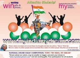 national online essay competition for students    my india my    my india my dream   online essay competition