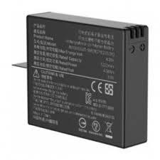 Купить <b>Аккумулятор Insta360</b> Battery One X - в фотомагазине ...