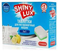 <b>SHINY LUX</b> - купить в официальном магазине. Каталог <b>Shiny Lux</b> ...