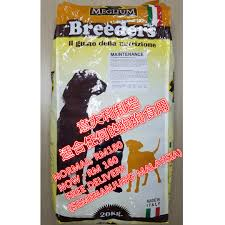20KG <b>MEGLIUM</b> ITALY PREMIUM DOG FOOD, Pet Supplies, Pet ...