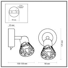 Купить <b>Спот Odeon Light</b> Bierzo <b>2612</b>/<b>1W</b> по низкой цене с ...