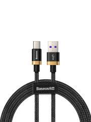 Кабель Type-C <b>Baseus</b> Purple Gold Red <b>HW</b> flash charge cable ...