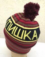 Мужские <b>шапки</b> и шляпы <b>Mishka</b> NYC с доставкой из Германии ...