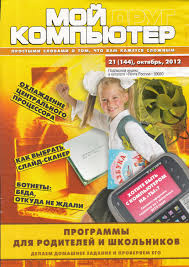moydrugkomp21-2012 by itjurnal itjurnal - issuu