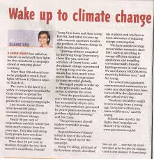newspaper reflection title wake up to climate change