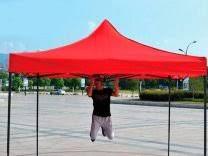 Купить туристическую палатку, рюкзак, коврик, газовую горелку в ...