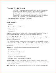 resume customer service summary of qualifications for customer service resume