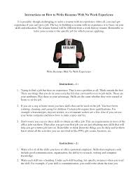 resume  how to build a resume with no experience  chaoszresume