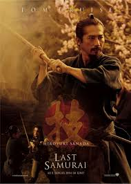 the last samurai taka s famous line forgive my weakness will hiroyuki sanada as ujio the last samurai 2003 dir edward zwick