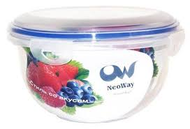 Oriental Way Контейнер круглый для СВЧ NeoWay Enjoy YP1029A