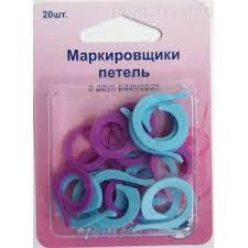 <b>Инструменты для вязания</b> | «Домовёнок»