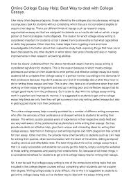 sample college essays Template Anant