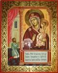 Слушать Перевод Икона Икона Понятие Слушать Молитва