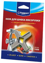 <b>Topperr нож для мясорубки</b> 1606 — купить по выгодной цене на ...