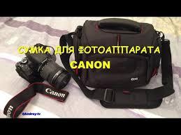 <b>Сумки</b>, чехлы для фото- и видеотехники Ремешок <b>Canon</b> Hand ...