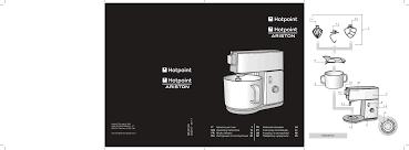 <b>Hotpoint</b>-<b>ariston</b> KM 040 AX0 User Manual