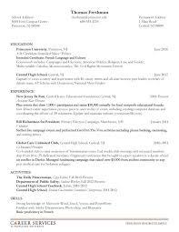 Sample Resume  Basic Banking Resume Templates O Hloom  Mr  Resume