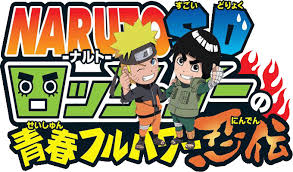 Naruto SD : Rock Lee no Seishun Full-Power Ninden
