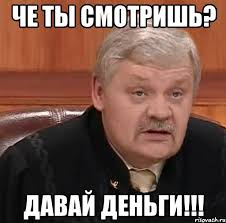 Руководитель отдела тарифов Одесской таможни задержана при получении крупной взятки, - Саакашвили - Цензор.НЕТ 2306